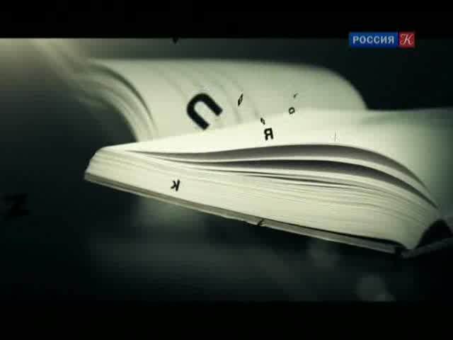 10_series_eng_16_[tfile.ru].avi