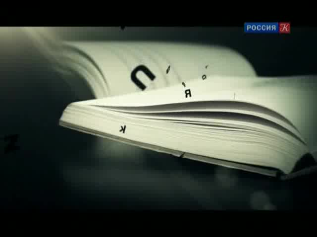 16_series_eng_16_[tfile.ru].avi