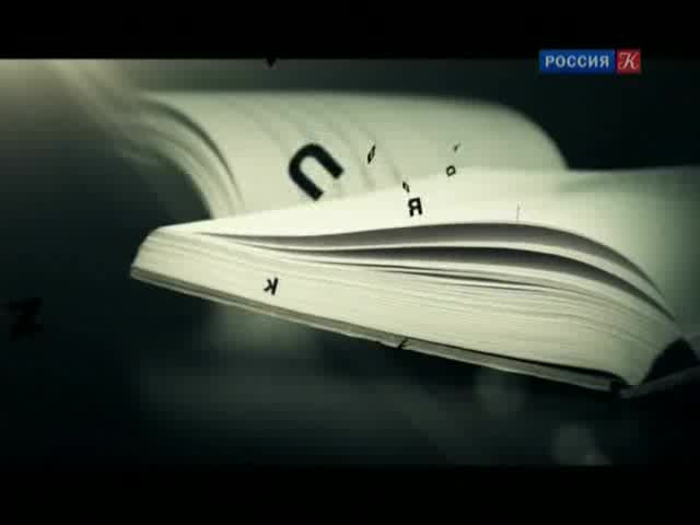 14_series_eng_16_[tfile.ru].avi